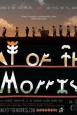 Way Of The Morris (2011)