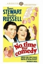 No Time for Comedy (1940)