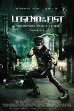 Legend of the Fist: The Return of Chen Zhen (2011)