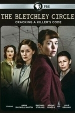 The Bletchley Circle  - Season 1