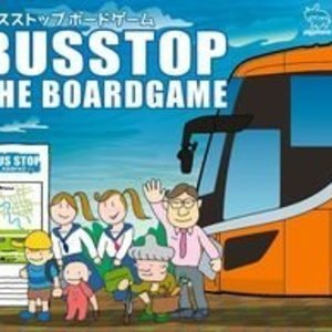 Busstop: The Boardgame