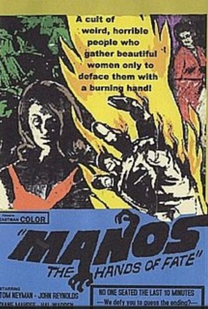 Manos, The Hands of Fate (1966)