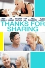 Thanks For Sharing (2013)