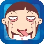 Cute Emoticons for WhatsApp, LINE, Messages, WeChat & Kik Messenger - Animation Emojis