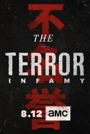 The Terror: Infamy (Season 2)