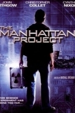 The Manhattan Project (1986)
