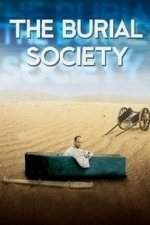 The Burial Society (2003)