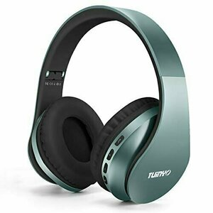 Tuinyo Over Ear Stereo Wireless Headset