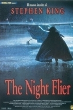 Stephen King's 'The Night Flier' (1998)