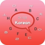 Korean Keyboard - Korean Input Keyboard