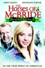 Christmas Rescue (The Horses Of Mcbride) (2012)